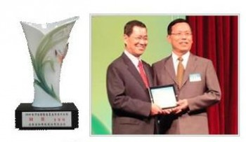 2010 BioTaiwan Innovation and Excellence Awards