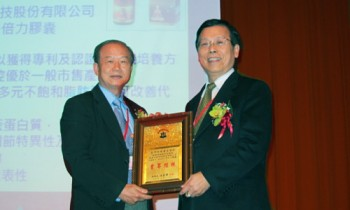 2011 Nutritional Supplement Awards