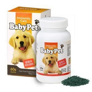 FEBICO® Baby Pet Immunity Care (Milk Flavor)